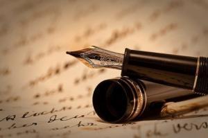 اﻻنتماء .. ! بقلم معتز مناصرة