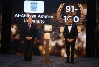 """عمان الأهلية """"الثانية محليا على الجامعات الخاصة والأولى عربياً"""