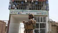 كابل ..  مقتل 14 واصابة 145 بتفجير استهدف صالة افراح