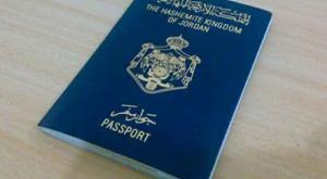 اصدار 11 ألفا و228 جواز سفر للمقدسيين