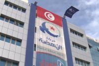 """استقالة أكثر من 100 قيادي من حركة """"النهضة"""" التونسية"""