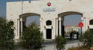 التنسيب برفع رواتب وعلاوات العاملين بالجامعة الهاشمية