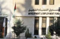 المتضررون من قروض صندوق التنمية : الحكومة خالفت الإتفاقيات معنا