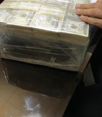 البحث الجنائي يحبط محاولة احتيال بـ 400 ألف دينار