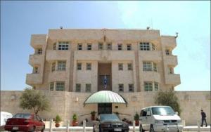 """الأمن العام يوضح مجريات أحداث """"السفارة الاسرائيلية"""""""