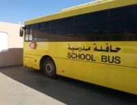 ترخيص 6 شركات للنقل المدرسي