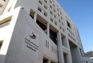 الضمان: تعليق دوام إدارة فرعي ضمان العقبة وعجلون حتى مساء الثلاثاء
