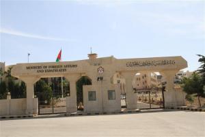 """الخارجية"""": لا رد رسمي بشأن المعتقلين الأردنيين في ليبيا"""