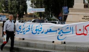 إندبندنت: استقالة الحريري ليست كما تبدو