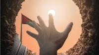 الإحتلال :6 ملايين شيكل كلفة البحث عن أبطال نفق الحرية
