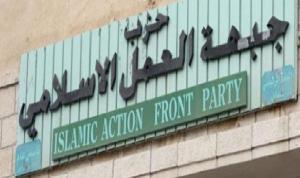 """""""العمل الاسلامي"""" يكسب قضية رفعها على محافظ العقبة"""