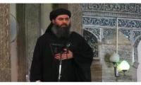 """العراق يحكم بإعدام """"نائب البغدادي"""""""