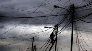 فصل التيار الكهرباني عن مناطق في معان (أسماء)