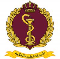 شكر لمستشفى الأمير علي بن الحسين