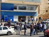 البنك العربي يشكر الأجهزة الأمنية