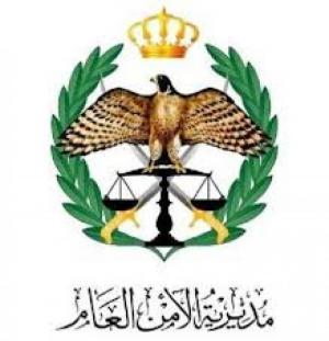 تنقلات بين كبار ضباط الأمن العام (أسماء)