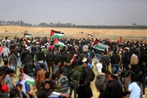 إلغاء مسيرات العودة بغزة اليوم