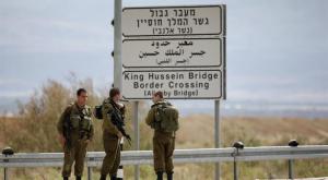 """""""جراسا"""" تكشف تفاصيل وحقيقة تسلم الداخلية لاردنيين من الاحتلال"""
