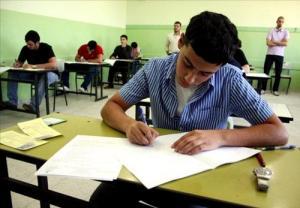 """""""التربية"""" تعلن البرنامج الأولي لامتحان """"التوجيهي"""" (جدول)"""