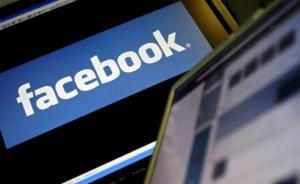 فيسبوك يطور ميزة جديدة