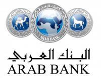 195.3 مليون دولار أرباح مجموعة البنك العربي