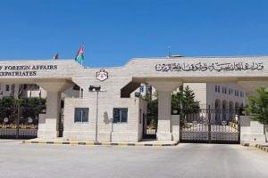 الخارجية: الطفل الأردني المصاب بتركيا لا زال حيا