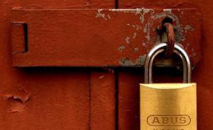 اغلاق مطعم بالشمع الأحمر في اربد