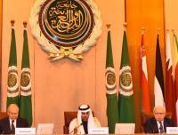 البرلمان العربي : خطة ترامب لا تتسق مع قرارات مجلس الأمن الدولي (فيديو)