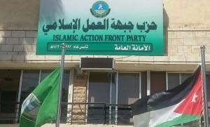 العمل الإسلامي يطالب الملقي بوقف التجاوزات ضده