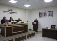 """رسالة ماجستير في """"الشرق الأوسط"""" حول قانون القوميّة اليهوديّة"""