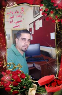 عيد ميلاد سعيد لـ محمد النشويه