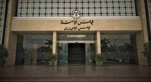 جودة يؤدي اليمين الدستورية عضوا في مجلس الأعيان