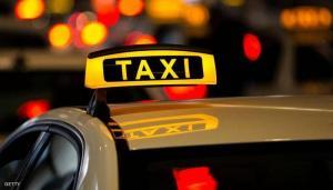 نسيا رضيعهما في سيارة أجرة!