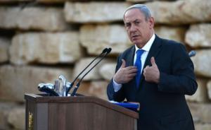 نتنياهو: سنهدم منزل الشهيد ونسحب تصاريح عمل عائلته