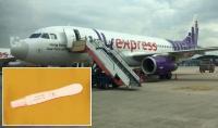 """إجبار مسافرة على إجراء """"اختبار الحمل"""" قبل ركوب الطائرة"""