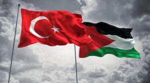 تركيا : ندعم بقوة وصاية الأردن على المقدسات بالقدس