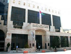 19 % من الأردنيات يقترضن من البنوك