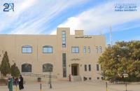 مركز الحاسوب في جامعة الزرقاء ..  إبداعٌ بلا حدود