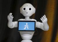 """الذكاء الاصطناعي يصنع """"طفلاً"""" !"""
