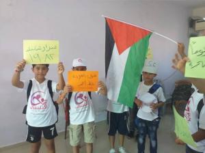 وقفة لأطفال مخيم جنين ضد مؤتمر البحرين