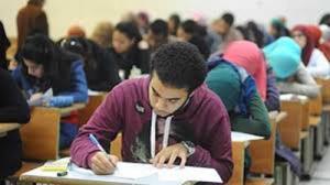 """طلبة """"الشامل"""" يعتصمون غداً في الشميساني"""