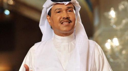محمد عبده يثير فضول السعوديين