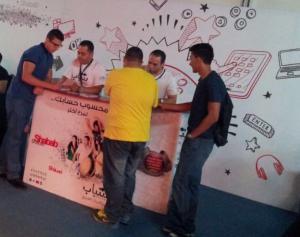 """البنك العربي يشارك في رعاية """"Jordan Games Week"""""""