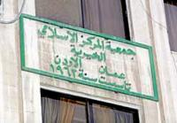 بعد 14 عاما من القضية ..  هل تعود جمعية المركز الإسلامي للإخوان ؟