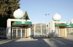 70 % من المراهقين بالأردن يرغبون بالدراسة الجامعية