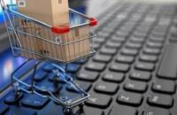 توجه لتنظيم عملية البيع الإلكتروني والطرود البريدية