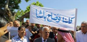 اعتصام للمطالبة بتكفيل وضاح الحمود امام مجلس النواب