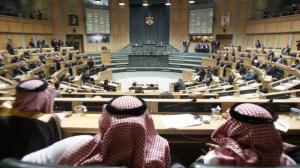 النواب يستثني الإسرائيليين من تملك الشقق في المملكة