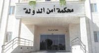 توقيف شاهد ثانٍ بقضية الدخان بتهمة الشهادة الزور
