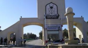 طالبة أردنية تفوز بمسابقة عالمية